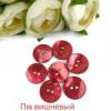 ПУГОВИЦЫ-РАКУШКА П15