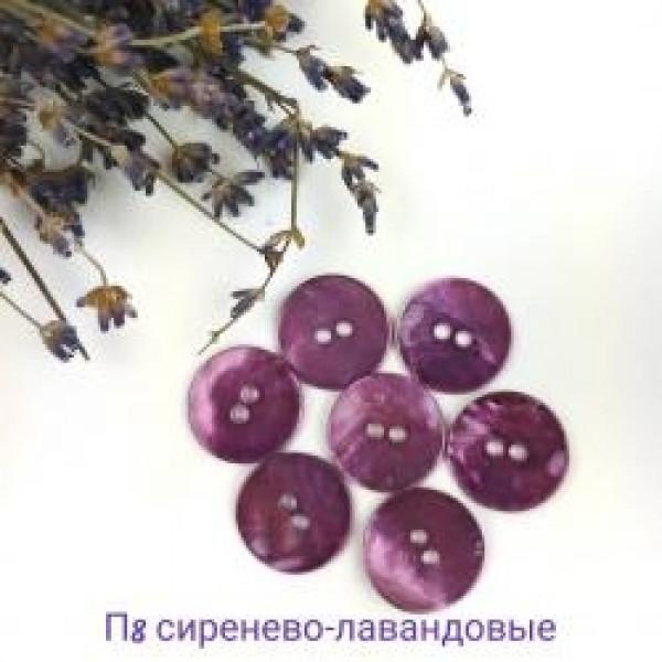 ПУГОВИЦЫ-РАКУШКА П8